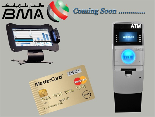 about bma Bank-e-Millie Afghan